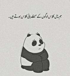 Cute Funny Quotes, Some Funny Jokes, Best Qoutes, Fun Qoutes, Urdu Quotes, Tom And Jerry Funny, Jungle Coloring Pages, Urdu Love Words, Heart Touching Shayari