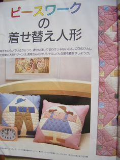 もめの绘本 - dong1 - Picasa Web Albums...FREE BOOK AND PATTERNS!!