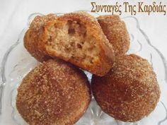 Cinnamon Muffins - Μάφινς κανέλας Cupcakes, Dessert, Nutella, Brownies, Muffins, Sweets, Cooking, Breakfast, Food