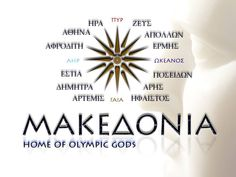 Pan-Hellenic Sun also known as the #Vergina Sun #Macedonian Sun #Argead star - is a panhellenic symbol from used by Greeks for millennia