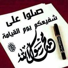 #حساب_ديني #محمد