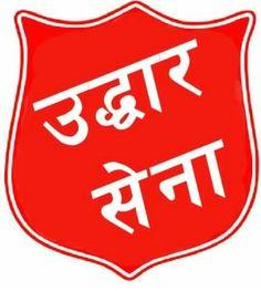 Red Shield der Heilsarmee in Nepal