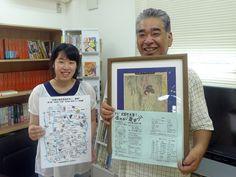 姫路・大津で地域挙げての夏祭り-市蝶「ジャコウアゲハ」展も(写真ニュース)