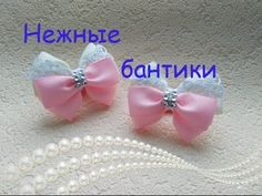 "ЗАКОЛКА - БАНТ ""БАБОЧКА"" ИЗ ЛЕНТ ♥ МАСТЕР-КЛАСС ♥ HAIRPIN - BOW ""BUTTERFLY"" OF THE RIBBONS ♥ DIY - YouTube"