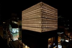 Architizer Blog » Marc Jacobs Aoyama Flagship Is The Coolest Kid On Tokyo's Coolest Block