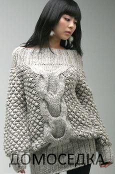 54 Knitted Women Sweaters Trending This Summer - Cardigan Stricken Knitwear Fashion, Knit Fashion, Cable Knitting, Hand Knitting, Summer Knitting, Mode Crochet, Knit Crochet, Winter Sweaters, Sweaters For Women