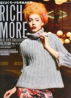 Rich More Vol.120 2014 - 轻描淡写 - 轻描淡写