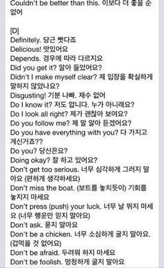 외국인들이 자주 쓰는 600개 문장을 간단히 읽을 수 있는 분량으로 나누어 포스팅합니다.너무 많으면 부담...