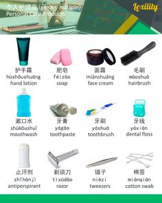 Learn Chinese, English, Russian & German vocabulary fast in a fun, easy, efficient and entertaining way. Basic Chinese, Chinese Words, Learn Chinese, Chinese Egg, Spanish Language Learning, Foreign Language, English Language, Second Language, Japanese Language