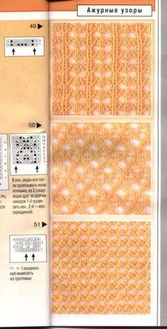 Burda_Special_2004._N1_%28210_uzorov_na_spicah%29_21.jpg 260×512 Pixel