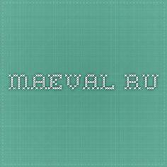 http://maeval.ru/sitemap.xml