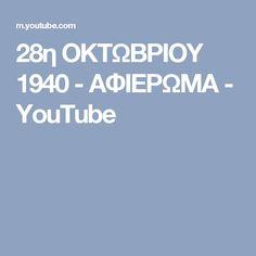 28η ΟΚΤΩΒΡΙΟΥ 1940 - ΑΦΙΕΡΩΜΑ - YouTube Youtube, Youtubers, Youtube Movies