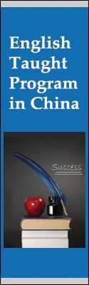 Overview of Education in China - China Education Center