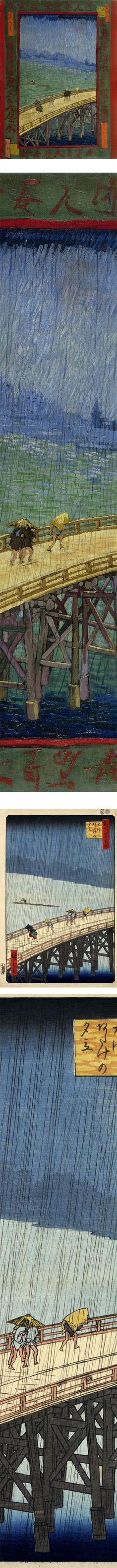 Eye Candy for Today: Van Gogh's painted copy of Hiroshige print