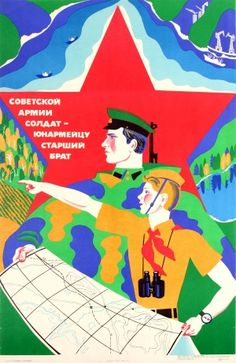 Soviet Army Soldier USSR Cold War 1977 - original vintage poster by M. Lukyanov and L. Nepomnyashchiy listed on AntikBar.co.uk
