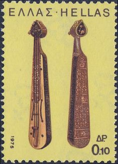 Stamp: The Pontus Lyre (Greece) (Musical Instruments) Mi:GR 1195 Postage Stamps, Musical Instruments, Musicals, Nice, Vintage, Art, Stitches, Stamps, Greece