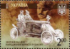 150th anniversary of the birth of Boris Lutskiy, 2015
