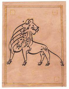 Indo Islamic Arabic Fine Kalma Calligraphy Painting Bird