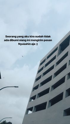 Snap Quotes, Jokes Quotes, Qoutes, Reminder Quotes, Self Reminder, Story Quotes, Mood Quotes, Short Messages, Quotes Galau
