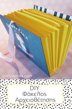 Πως να Φτιαξεις  Ενα Φακελο Αρχειοθετησης (τυπου ακορντεον) Folder Diy, File Folder, School Supplies, Card Holder, Scrapbooking, Paper Crafts, Tips, Cards, Paper Craft Work