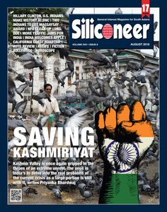 SILICONEER AUGUST 2016 MAGAZINE Click Here to read the latest print issue of Siliconeer. Enjoy and share! http://siliconeer.com/current/siliconeer-current-e-magazine/