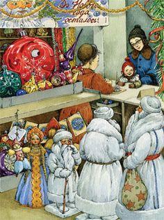 """Издательство """"Речь"""" - Приключения новогодних игрушек"""