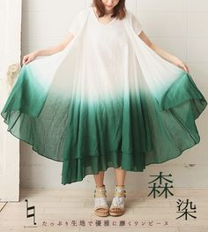 Quality Summer Gradient Color Women Long Maxi Dress Green White Cotton Loose Casual Forest Girl Boho Ldyllic Clothing Faldas Vestidos with free worldwide shipping on AliExpress Mobile Tie Dye Fashion, Fashion Wear, Fashion Dresses, Midi Dresses, Diy Tie Dye Techniques, Backless Long Dress, Color Combinations For Clothes, Kurti Patterns, Batik Dress
