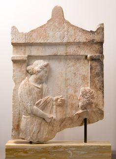 Memorial Art Gallery Collection-Grave Stele, 36.54