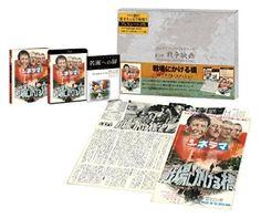 戦場にかける橋 コレクタブル・エディション<Blu-ray>(初回生産限定盤)20160803