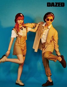 Sibling Duo Akdong Musician Poses for Dazed & Confused Magazine | Koogle TV
