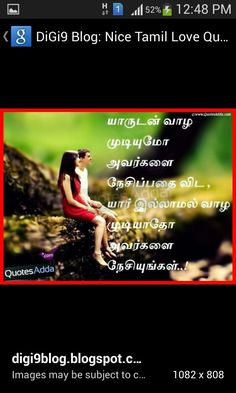 good inspirational hd tamil quotes download best tamil