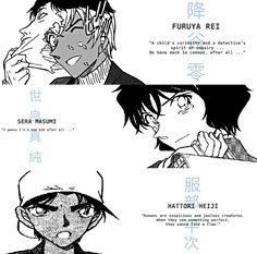 Rei Furuya, Masumi Sera and Heiji Hattori Anime Qoutes, Manga Quotes, Detective Conan Quotes, Heiji Hattori, Fairy Tail Pictures, Mama Cat, Bad Kids, Silver Bullet, Magic Kaito