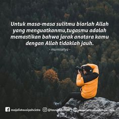 Muslim Quotes, Islamic Quotes, Quran Quotes, Me Quotes, My Big Love, Self Reminder, My Spirit, Doa, Be A Better Person