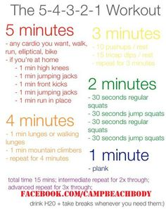 Weekend workout just 15 minutes to start your day off right!
