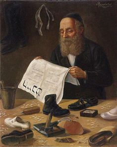 """Shoemaker IV"" by Victor Brindatch (Israel, contemporary)"