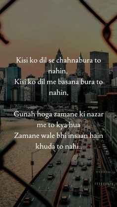 48218676 zindagi me chahath ko pahle khoyaa hy vahi jsane Dard kya hy. Secret Love Quotes, First Love Quotes, Love Quotes Poetry, True Love Quotes, Mixed Feelings Quotes, Mood Quotes, Life Quotes, Fact Quotes, Urdu Quotes