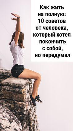 Just Do It, Just In Case, Body Training, Psychology Books, Blog Planner, Woodworking Jigs, Motivation, Self Development, Self Improvement