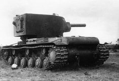КВ-2 брошенный при отступлении в 1941