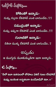 352 Best Telugu quotes images in 2018 | Life lesson quotes