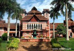 Government Art Museum - Trivandrum