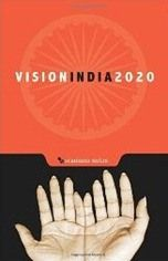 india 2020 essay in tamil