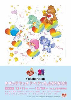 七夕 東京 イベント 2015