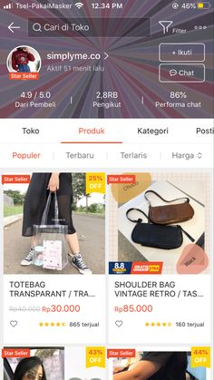 Vintage Accessories, Happy Shopping, Ecommerce, Outfit Ideas, Shops, Ootd, Content, Let It Be, Random