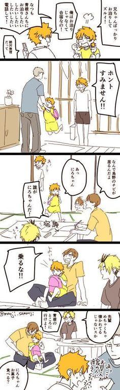 Haikyuu Yachi, Hinata Shouyou, Oikawa, Haikyuu Fanart, Kagehina, Kuroo, Haikyuu Anime, Anime Chibi, Baby Crows