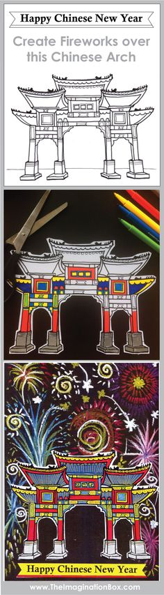 Celebrate Chinese New Year with this fun and colorful fireworks and lantern bunting art and craft activity
