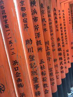 Original Baby Kms Japan 2013 Japan Mint Tolles Geschenk Zur Geburt Traumhaft
