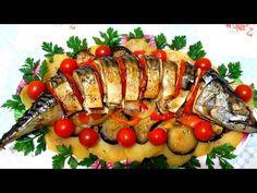 Вкусно - #СКУМБРИЯ запеченная с Овощами СКУМБРИЯ в Духовке #Рецепт