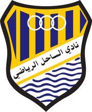 1967, Sahel SC (Kuwait) #SahelSC #Kuwait (L10875)
