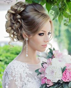 Wedding Updo Websalon Wedding hairstyles