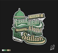 #NurisTees #Branding #T-Shirt #Love #RasullahSAW